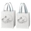 Bloomingville Storage Bags Fox Blue